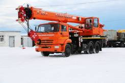 Галичанин КС-55713-1В-4, 2021