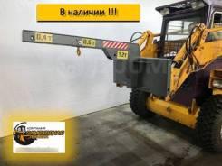 Стрела грузовая 1500 мм для минипогрузчика в Перми