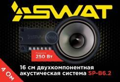 Динамик Компонентные 60 Вт SWAT SP B6.2 (16,5 см)