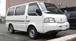 Недорогая перевозка автобусом Ванет 4вд