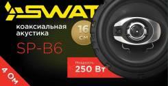 Динамик коаксиальные 60 Вт SWAT SP B6 (16,5 см)