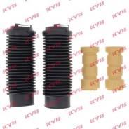 Комплект защитный заднего амортизатора (уп 2 шт) KYB 910072
