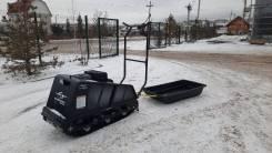 Sharmax Snowbear S500 1450 HP15, 2020