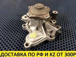 Помпа Mazda Premacy CP8W FPDE GMB