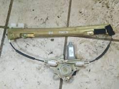 Стеклоподъемник электрический передней двери левой Chery Kimo (S12)