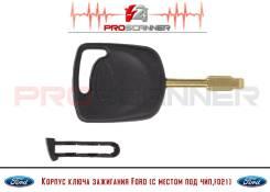 Корпус ключа зажигания Ford (под чип, F021)