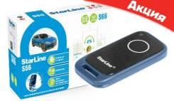 Автосигнализация Starline S66 BT GSM с установкой 15000р! Продажа