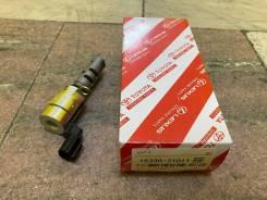 Клапан VVT-I 15330-21011 Новый.