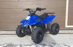 Yamaha Aeros 110, 2021