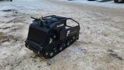 Flaizer G500 1450 HP15, 2020