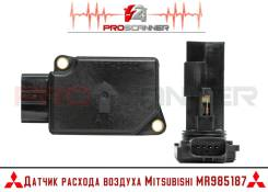 Датчик расхода воздуха Mitsubishi MR985187