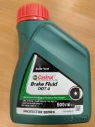 Тормозная жидкость Сastrol Brake Fluid DOT-4 0.5л