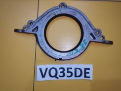 Крышка коленвала Infiniti, Nissan VQ35