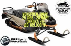 Снегоход Expedition Xtreme 850 E-TEC 2022, 2020