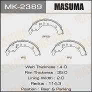 Колодки барабанные Masuma Corolla/ZRE142, ZRE144 MK-2389