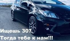 Аренда авто Toyota Prius под работу в такси. под выкуп.