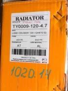Радиатор основной Toyota Land Cruiser Prado [1640050211] UZJ120 2UZ-FE