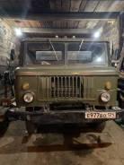 ГАЗ 66-31, 1993
