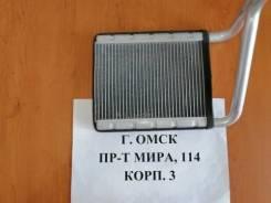 Радиатор отопителя Hyundai Solaris / KIA RIO 17-20г