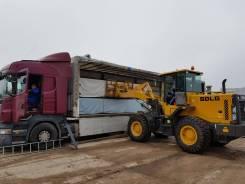 Вилы грузовые 1500 мм 5000 кг