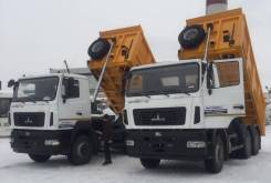 Самосвал 6х4 МАЗ 6501С5-584-000 21 тн. 15,4 м3