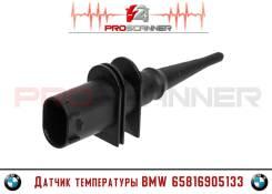 Датчик температуры воздуха BMW 65816905133