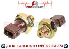 Датчик давления масла BMW 12618611273