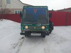 Multicar M-25, 1987