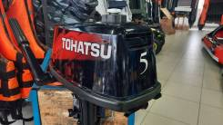 Лодочный мотор Tohatsu M 5 BD бу