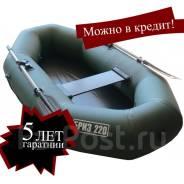 Лодка ПВХ надувная гребная Бриз 220 (зеленый)