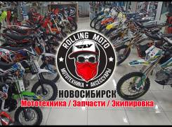 RollingMoto- Питбайки, Мотоциклы Кросс и Эндуро, Квадроциклы