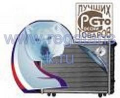 Радиатор водяной ГАЗ 3110, 31105, 3102 Волга, алюминиевый, 2-х рядный, по технологии Nocolok