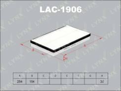 Фильтр салона стандарт LYNXauto LAC1906