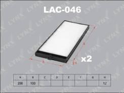 Фильтр салона (2шт) LYNXauto LAC046