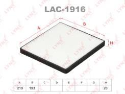 Фильтр салона LYNXauto LAC1916