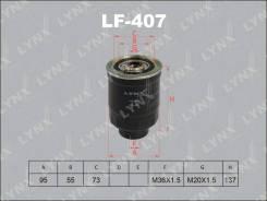 Фильтр топливный LYNXauto LF407