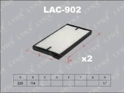 Фильтр салона (2шт) [LAC-902]