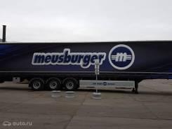 Meusburger Новтрак, 2021