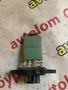 Резистор отопителя (реостат) Geely MK, MK Cross [101800276001]