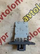 Резистор отопителя (реостат) Лада Гранта, Калина [21908118022]