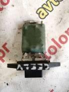 Резистор отопителя (реостат) Geely MK Cross 2011-2016 [1018002760]