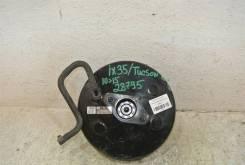 Усилитель тормозов вакуумный Hyundai ix35/Tucson 2010-2015