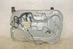 Стеклоподъемник электр. передний правый Ford Focus II 2005-2008
