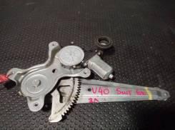Стеклоподъемник Toyota Camry V-40 [8571035180], левый задний
