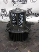 Моторчик Печки Citroen C4 2010 [6441S6]