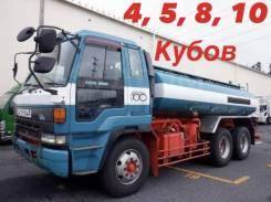 Услуги Ассенизатора 4,5,8,10 кубов, откачка септиков, биотуалетов, ЖБО