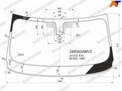 Стекло лобовое + дд BMW X2 17- [2480Agamvz], переднее