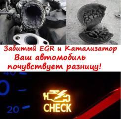 Прошивка Euro2 / EGR / SAP. Toyota / Lexus / Subaru / Чип тюнинг