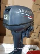 Лодочный мотор Skipper 9.9л. 58000p