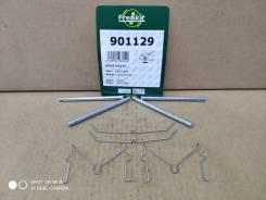 901129 Комплект установочный тормозных колодок Toyota LAND Cruiser 08-